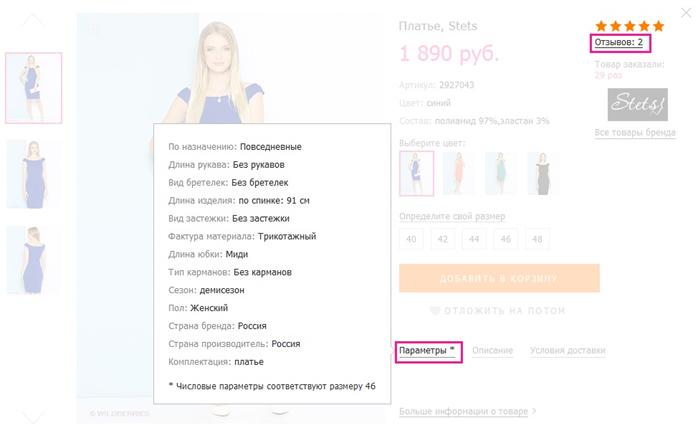 промокод wildberries август 2020 форумгде взять кредит 200000 рублей без справок случаях для этого будет разумно паспорта дебаты заявки